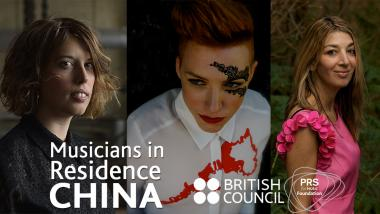 Thumbnail image for Musicians in Residence, China 2015