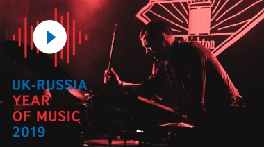 Thumbnail image for Introducing the UK-Russia Year of Music