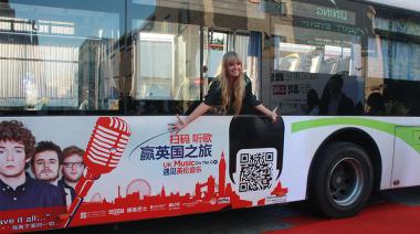 Thumbnail image for UK Music on the Go in China